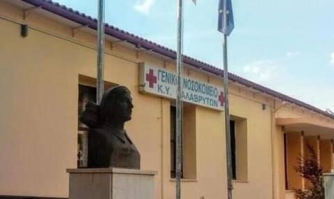 Κορονοϊός - Καλάβρυτα: Τραγική ειρωνεία για τη 56χρονη που πέθανε μετά τη δεύτερη δόση του εμβολίου