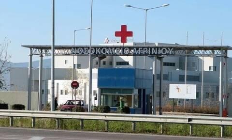 Αγρίνιο: Πέθανε και ο τελευταίος ασθενής που νοσηλευόταν στη ΜΕΘ του νοσοκομείου
