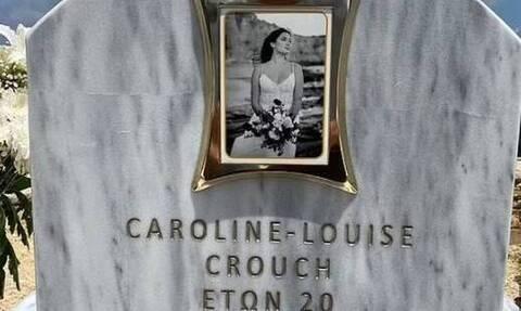 Γλυκά Νερά: Η οικογένεια της Κάρολαϊν σκέφτεται να κάνει αλλαγές στον τάφο της - Ποιος είναι ο λόγος