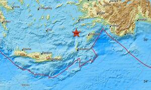 Ισχυρός σεισμός ΤΩΡΑ κοντά σε Τήλο και Νίσυρο - Αισθητός στα Δωδεκάνησα (pics)