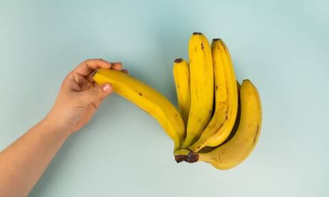 Έξυπνα tips  για να μη μαυρίζουν οι μπανάνες