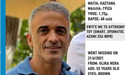 Συναγερμός στα Γλυκά Νερά: Εξαφανίστηκε ο ιδιοκτήτης της ταβέρνας «Κρητικός» Σταύρος Δογιάκης