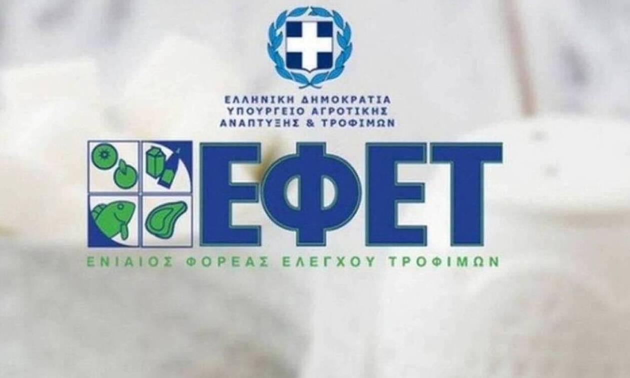 ΕΦΕΤ: Προσοχή! Επικίνδυνα μουστοκούλουρα - Μην τα καταναλώσετε