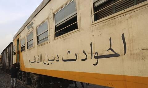 Αίγυπτος: Σιδηροδρομικό ατύχημα στην Αλεξάνδρεια- Δεκάδες τραυματίες