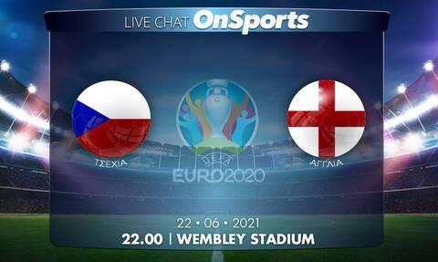 Euro 2020 - Live Chat: Τσεχία-Αγγλία