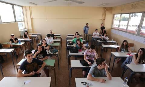 Υπουργείο Παιδείας: Αλλάζει το σύστημα αξιολόγησης των μαθητών