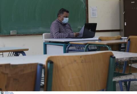 Αξιολόγηση εκπαιδευτικών