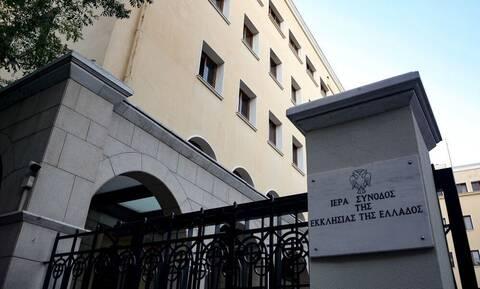 Επίθεση Μονή Πετράκη: Αυτοί είναι οι επτά Μητροπολίτες που τους έριξε ο ιερέας βιτριόλι