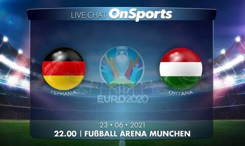 Euro 2020 - Live Chat: Γερμανία-Ουγγαρία