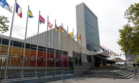 Γενική Συνέλευση ΟΗΕ
