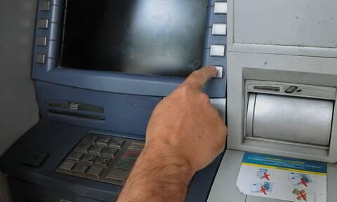 Πιερία: 44χρονη έκλεψε τραπεζική κάρτα 87χρονης και «σήκωσε» 51.000 ευρώ σε έξι μήνες
