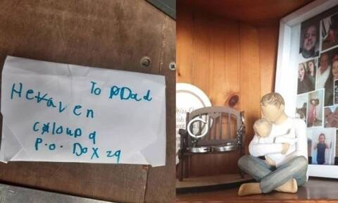«Για τον μπαμπά μου, στον παράδεισο»: Ταχυδρόμος βρήκε το γράμμα 8χρονης και απάντησε (pics)