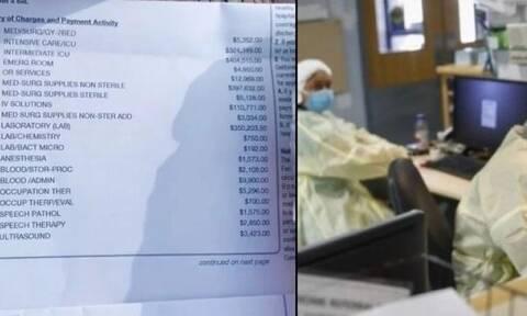 Άνδρας αποκάλυψε το εξωφρενικό κόστος της νοσηλείας για κορονοϊό στις ΗΠΑ (vid)