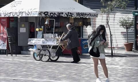 Τι θα κερδίσουμε με τη μη υποχρεωτική χρήση μάσκας στην Ελλάδα;