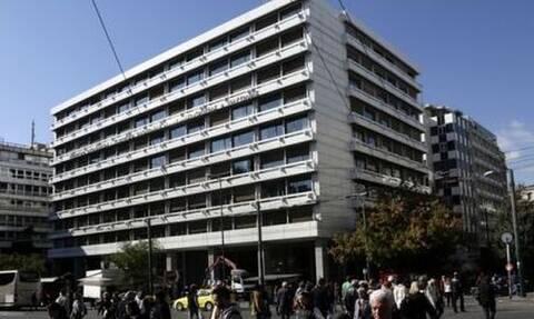 Υπουργείο Οικονομικών επιστρεπτέα προκαταβολή