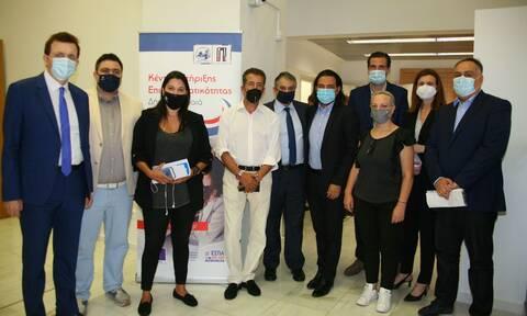 Δήμος Πειραιά: Επιχορήγηση μικρών και πολύ μικρών επιχειρήσεων που επλήγησαν από την πανδημία