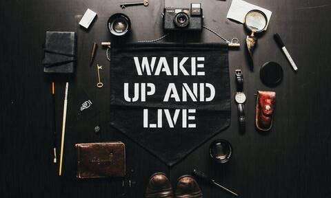 Έρευνα: Οι ειδικοί βρήκαν τι ώρα πρέπει να ξυπνάμε -  Ποια είναι;
