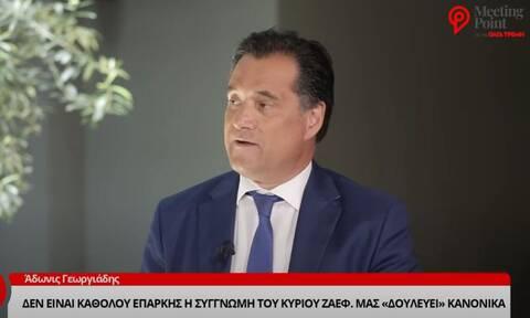 Γεωργιάδης στο Newsbomb.gr: Κακή η συμφωνία των Πρεσπών - Ανεπαρκής η «συγγνώμη» του Ζάεφ