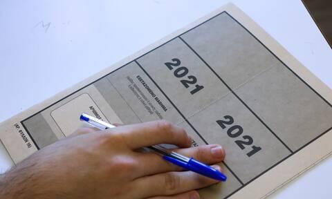 Πανελλήνιες - Πανελλαδικές 2021: Τα μαθήματα στα οποία εξετάζονται οι υποψήφιοι των ΕΠΑΛ