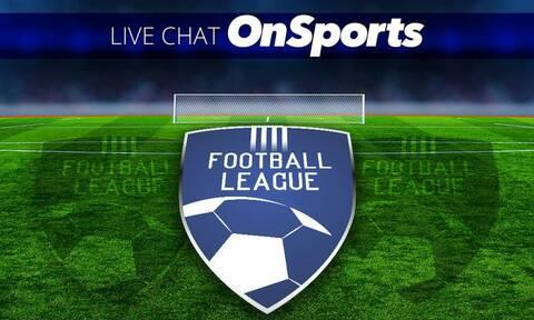 Live Chat η τελευταία αγωνιστική του Νότιου Ομίλου της Football League