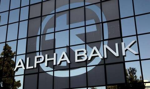 Alpha Bank: Ξεκίνησε η αύξηση μετοχικού κεφαλαίου της τράπεζας
