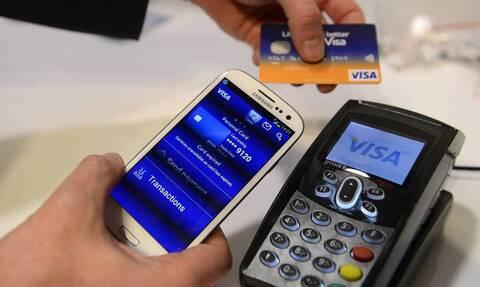 Μονιμοποιείται το όριο των 50 ευρώ για ανέπαφες συναλλαγές χωρίς PIN