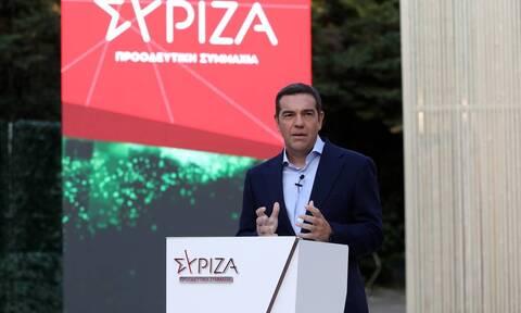 ΣΥΡΙΖΑ: Δείτε LIVE την πρόταση για τα εργασιακά και την ομιλία του Αλέξη Τσίπρα