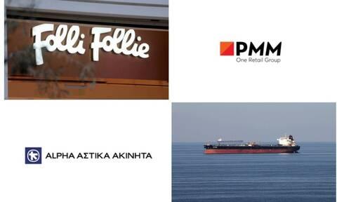 «Καμπάνες» για Κουτσολιούτσους, τα NPLs της ναυτιλίας και η δυσάρεστη εμπειρία ενος τραπεζίτη