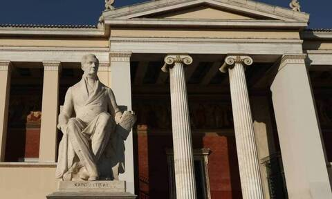 Νέα διάκριση για το ΕΚΠΑ: Στην πρώτη θέση των πανεπιστημίων της Μεσογείου, 85ο στον κόσμο