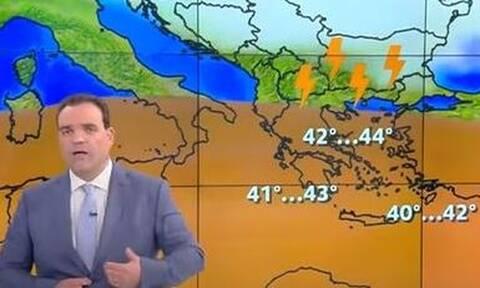 Καιρός - Μαρουσάκης: Αυτές θα είναι οι πιο ζεστές ημέρες - Πότε θα σημειωθούν βροχές και καταιγίδες