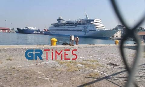 Θεσσαλονίκη: Έδεσε στο λιμάνι το πρώτο κρουαζιερόπλοιο μετά από 15 χρόνια - Το πρόγραμμα των αφίξεων