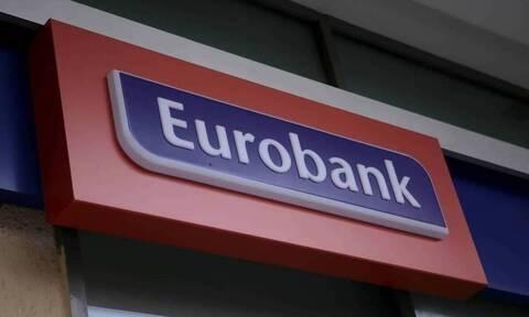 Eurobank: Στο Καστελόριζο οι πρώτες δράσεις της πρωτοβουλίας για το Δημογραφικό