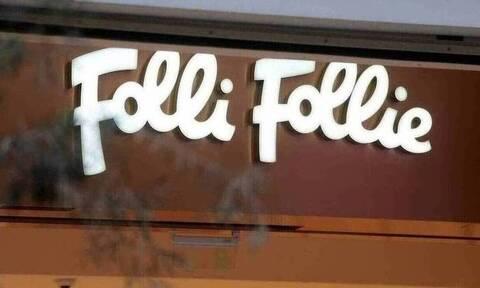 Νέα πρόστιμα 24,18 εκατ. ευρώ από την Επιτροπή Κεφαλαιαγοράς για το σκάνδαλο της Folli Follie