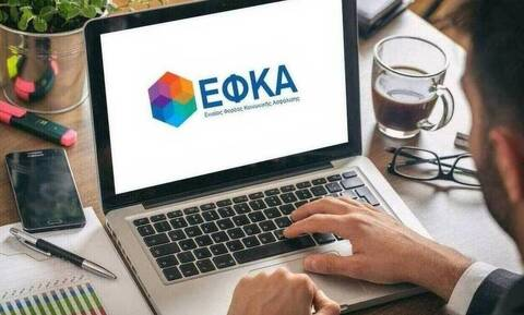 e-ΕΦΚΑ: Οι 50 ηλεκτρονικές υπηρεσίες για τον πολίτη
