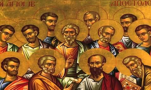 Σήμερα η μεγάλη εορτή των Αγίων Αποστόλων