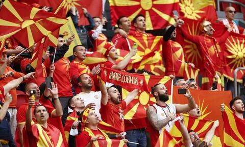 Ρεπορτάζ Newsbomb.gr - Σκόπια: Η μπάλα που παίζουν στη διπλωματία χρησιμοποιώντας το ποδόσφαιρο