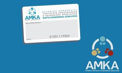 Προωθείται κωδικοποίηση της ασφαλιστικής νομοθεσίας και «αναβάθμιση» του ΑΜΚΑ
