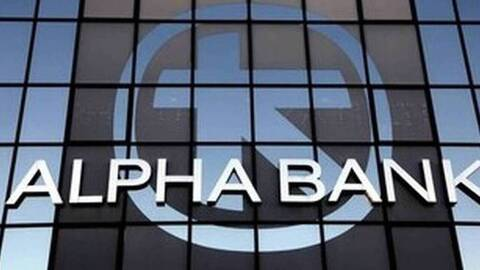 Alpha Bank: Ολοκληρώθηκε η διάθεση των νέων μετοχών - Στο 1 ευρώ η τιμή ανά μετοχή