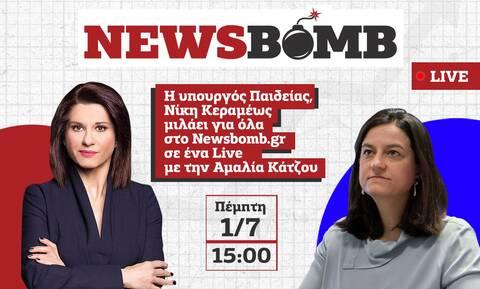 Η υπουργός Παιδείας, Νίκη Κεραμέως, ζωντανά σήμερα Πέμπτη (01/07) στο Newsbomb.gr