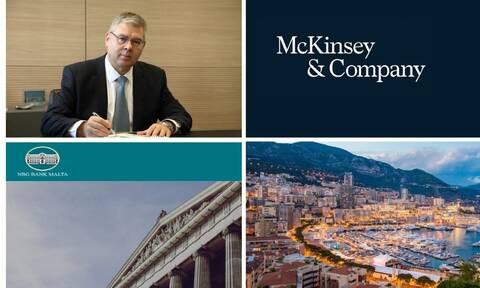Η ειδική αποστολή της McKinsey στα ΕΛΠΕ, το Ελληνικό και το Μονακό και η NBG Bank Malta