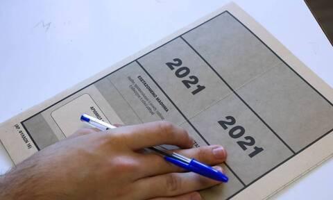 Πανελλήνιες 2021: Συνέχεια εξετάσεων στα Ειδικά Μαθήματα με Ελεύθερο Σχέδιο