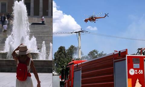 Καύσωνας: Πώς θα προστατευτούν οι πολίτες - Σε επιφυλακή η πυροσβεστική για τον κίνδυνο πυρκαγιάς