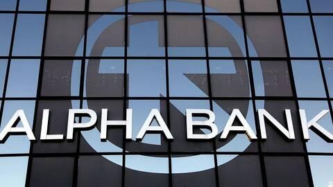 Με απόλυτη επιτυχία στέφθηκε η αύξηση μετοχικού κεφαλαίου της Alpha Bank