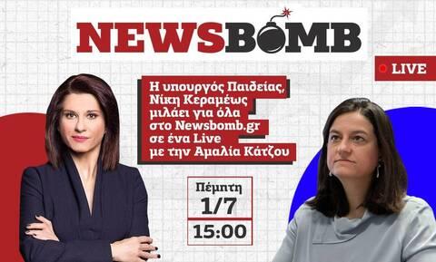 Κεραμέως στο Newsbomb.gr: Μέσα Ιουλίου οι βαθμολογίες των πανελληνίων - Τέλος Αυγούστου οι Βάσεις