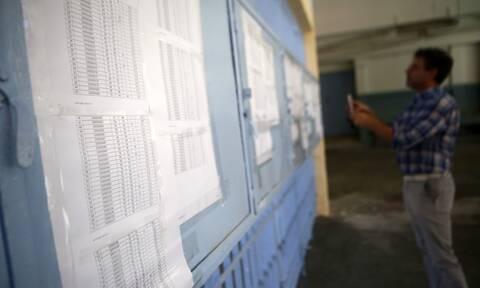 Πανελλήνιες - Πανελλαδικές 2021: Την Παρασκευή 9/7 οι βαθμολογίες - Ειδοποίηση των υποψηφίων με SMS