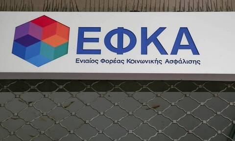 ΕΦΚΑ : Άμεσα η συμμετοχή δικηγόρων και λογιστών στην έκδοση συντάξεων