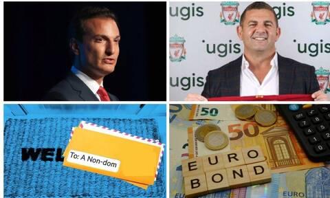 Η αγωγή Πιζάντε κατά Λογοθέτη, ο Bill Papas και το ξενοδοχειακό Eurobond