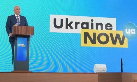 Δένδιας στο Συνέδριο «Ukraine.30»: Δεν είναι à la carte επιλογή ο σεβασμός του Διεθνούς Δικαίου