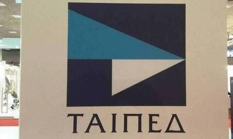 Πατάει γκάζι για την αξιοποίηση της δημόσιας περιουσίας η νέα διοίκηση του ΤΑΙΠΕΔ