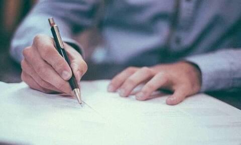 ΣΥΝ-ΕΡΓΑΣΙΑ: Οι προθεσμίες υποβολής δηλώσεων